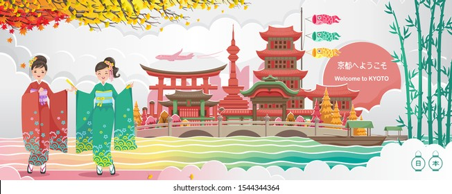 Kyoto landmark. Japan landscape. Panorama of the building. Autumn scenery happy fall. Posters and postcards japanese for tourism. Translate: Welcome to kyoto. Paper cut sticker style. Vector