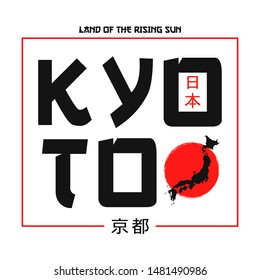 Kyoto typography graphics for t shirt with Japan map. Apparel print and tee shirt design with inscription in Japanese with the translation: Japan, Kyoto. Vector illustration.