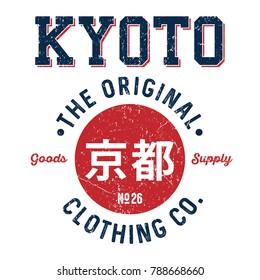 Kyoto (written in kanji) The Original - Tee Design For Print