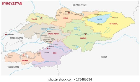 Kyrgyzstan Map Images, Stock Photos & Vectors | Shutterstock