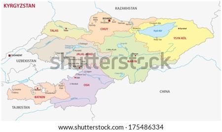 Kyrgyzstan Administrative Map Stock Vector (Royalty Free) 175486334 ...