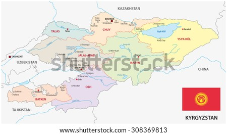 Kyrgyzstan Administrative Map Flag Stock Vector (Royalty Free ...