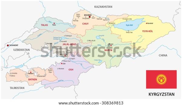 Kyrgyzstan Administrative Map Flag Stock Vector (Royalty ...