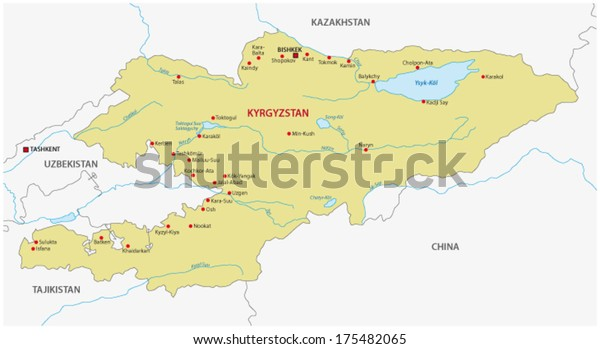 Kyrgyzstan Map Stock Vector (Royalty Free) 175482065 on mexico map, macedonia map, afghanistan map, moldova map, russia map, uyghur people, dagestan map, central asia, malta map, ukraine map, turkic peoples, kazakhstan map, tian shan, malawi map, asia map, kandahar map, turkmenistan map, germany map, armenia map, tajikistan map, korea map, turkistan map, turkey map, political map,