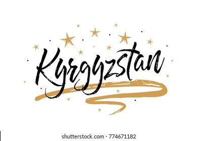 Kyrgyzstan. Name country word text card, banner script. Beautiful typography inscription greeting calligraphy poster black, gold ribbon, star. Handwritten design modern brush lettering isolated vector