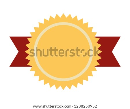 Ribbon Template | Label Classic Blank Ribbon Template Stock Vector Royalty Free