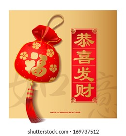 """Label design for Chinese new year. The Chinese character on pouch """"Fu"""" means - Wealth or Rich. """"Gong Xi Fa Cai """" means -May Prosperity Be With You."""