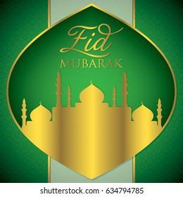 Label Eid Mubarak (Blessed Eid) card in vector format.