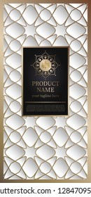Label template Luxury design for product packaging. With gold foil. And silver isolated on white background. Vector