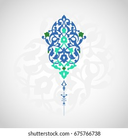 Lace pattern in Eastern style on scroll work background. Ornate element for design.