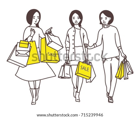 27895559c Ladies go down the street with a lot of shopping bags in their hands and  laugh. - Vector