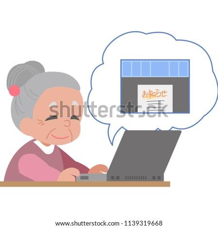 Lady Mastering Document Creation Software Software Stock Vector