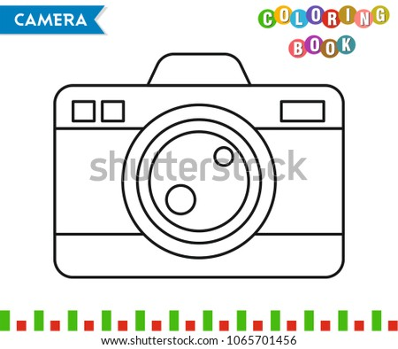 Ladybug Coloring Book Page Line Art Stock Vector (Royalty Free ...
