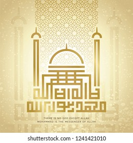 """Lailahaillallah, translation : There is no God but Allah in Arabic Calligraphy, Islamic Calligraphy of the """"Chahada"""" greeting"""