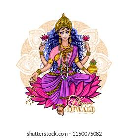 Lakshmi is a Hindu and Vaishnava Goddess, Vishnu's wife is a symbol of Diwali, a light festival of India