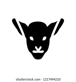 Lamb of God icon. Trendy Lamb of God logo concept on white background from Religion collection. Suitable for use on web apps, mobile apps and print media.
