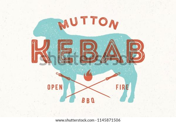 Image Vectorielle De Stock De Lamb Kebab Logo Vintage Imprime