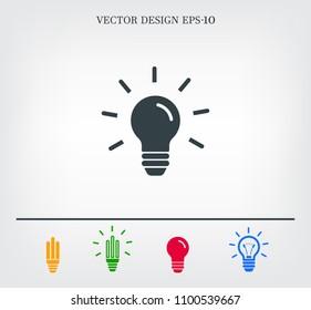 Lamp vector icon