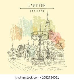 Lamphun, Thailand. Wat Phra That Hariphunchai Woramahawihan, old Buddhist temple. 9th century stupa. Famous tourist attraction. Hand drawn vintage touristic postcard. Vector illustration