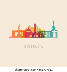 Landmark and monument isolated silhouette Bishkek city vector