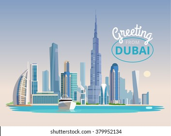 Landscape of Dubai. Vector flat illustration