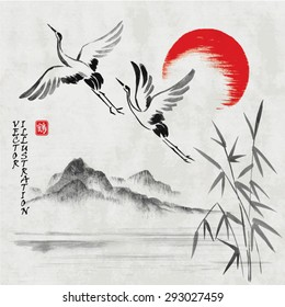 "Landscape with hills, lake, sun and storks in traditional japanese sumi-e style on vintage watercolor background. Vector illustration. Hieroglyph ""stork"""
