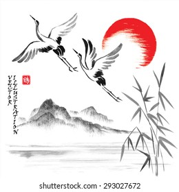 "Landscape with hills, lake, sun and storks in traditional japanese sumi-e style. Vector illustration. Hieroglyph ""stork"""