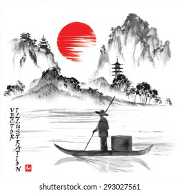 """Landscape with hills, sun, lake and fisherman in traditional japanese sumi-e style. Vector illustration. Hieroglyph """"harmony"""""""