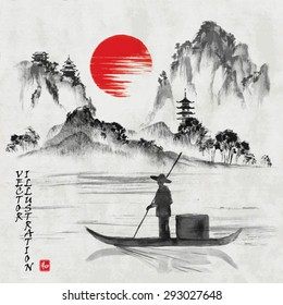 "Landscape with hills, sun, lake and fisherman in traditional japanese sumi-e style on vintage watercolor background. Vector illustration. Hieroglyph ""harmony"""