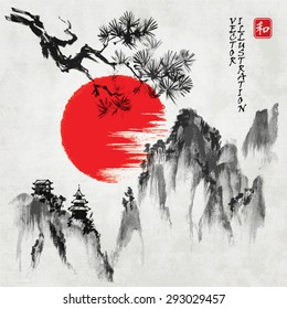 """Landscape with rocky mountains, pine branch and sun in traditional japanese sumi-e style on vintage watercolor background. Vector illustration. Hieroglyph """"harmony"""""""