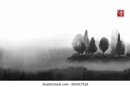 Landscape with trees in fog hand drawn with ink in asian style on white background. Misty meadow. Traditional oriental ink painting sumi-e, u-sin, go-hua. Hieroglyph - clarity.