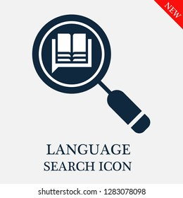Language search icon. Editable Language search icon for web or mobile.