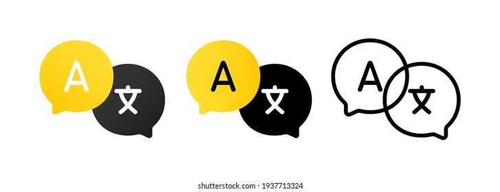 Language translation sign icon set. Dictionary. For mobile app. Vector EPS 10. Isolated on white background