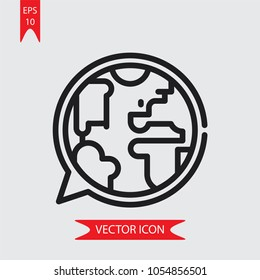 Language vector icon