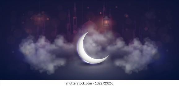 Lantern Fanus  Muslim feast of the holy month of Ramadan Kareem. vector illustration