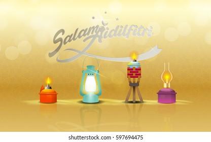 lantern hari raya template with Salam Aidilfitri literally means celebration day.