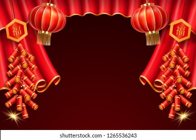 Lanterns and curtain, burning realistic fireworks for asian holiday celebration. Lights and shade, 3d firecrackers and chinese characters for festive or CNY. Ornament or decoration for greeting card