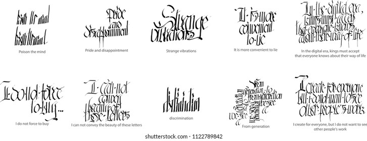 Large letters set in vector. Phrases and words