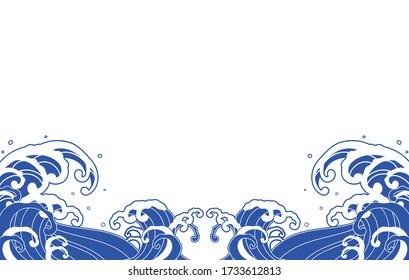 大きな波の青いイラストベクター画像