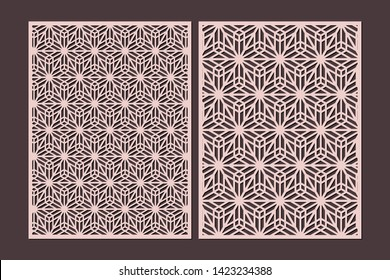 Laser cut cabinet fretwork perforated panel templates with pattern in japanese kumiko style. Geometric hexagon ornamental panels, rate 3:4. Metal, paper or wood carving. Outdoor screen.