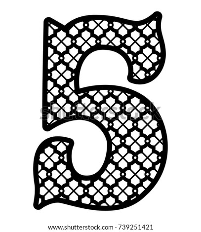 Laser Cut Number Five Numeral Character 5 Filigree Cutout Pattern Decor Font For
