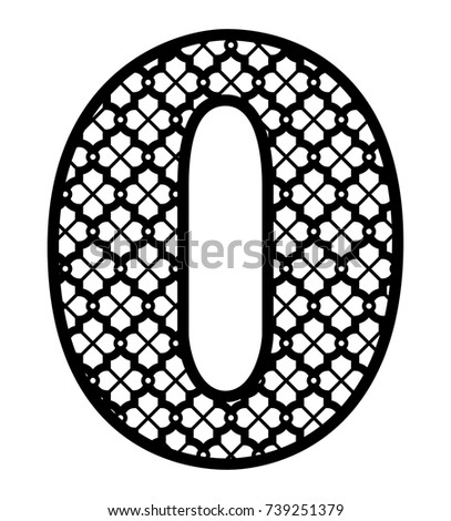 Laser Cut Number Zero Numeral Character 0 Filigree Cutout Pattern Decor Font For