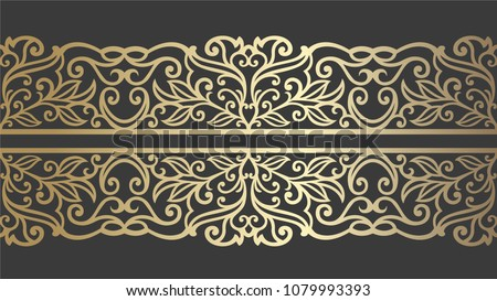Laser Cut Panel Design Metal Wooden Stock Vector Royalty Free