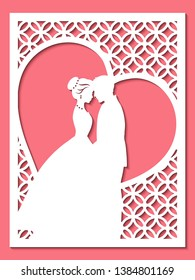 Laser cut template of wedding invitation, bride and groom in the heart frame. Openwork silhouette vector card. Couple in love in lace decor panel. Faces in profile at Valentine's day. Pattern cut out.