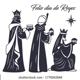 Laser cutting nativity template. Silhouette of three wise kings isolated. 3 magi men bringing gifts to Jesus. Die cut vector design. Spanish Feliz dia del Reyes invitation. Paper cutout.