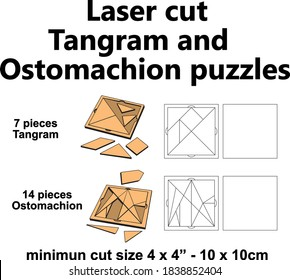 Laser cutting template Laser cut vector Laser cut wood Laser cut design traditional Tangram puzzle Archimedes Ostomachion puzzle pattern education geometry math school material