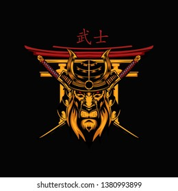 the last lion samurai, vector illustration for shirt, logo, mascot, etc.