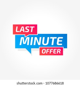 Last Minute Offer Commercial Tag