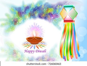 Latern of Diwali