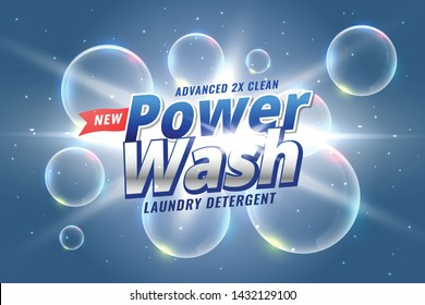 laundry detergent packaging concept for power wash